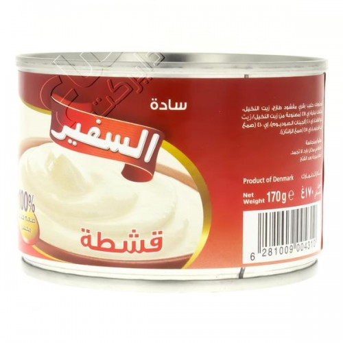 Al Safeer.Cream Analogue 170g