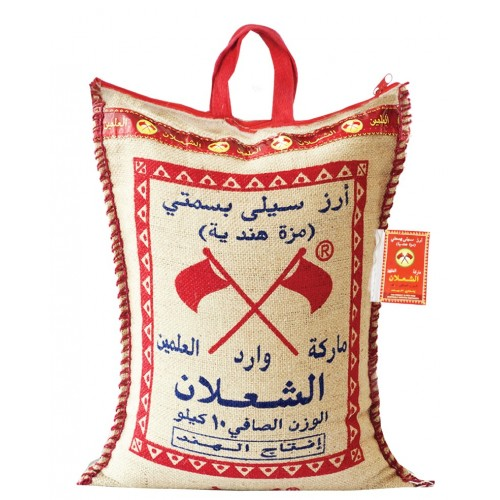 Basmati rice Al Shaalan 10 kg
