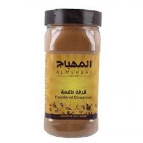 Cinnamon powder 225 gm