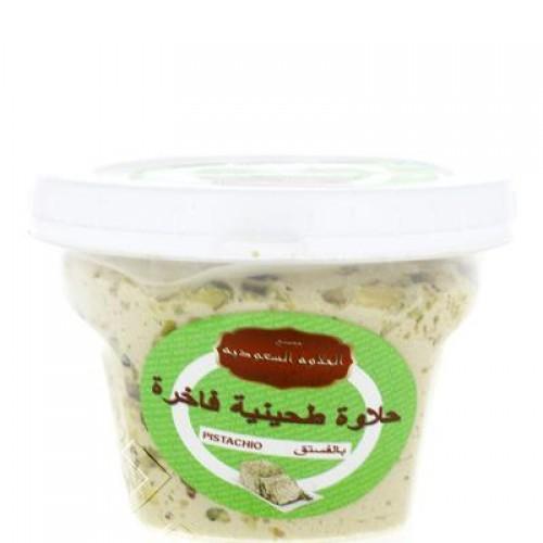 Halva with pistachios 125 g