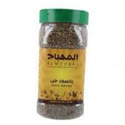 Anis seeds 200 gm