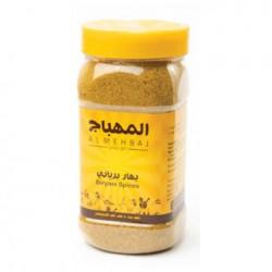 Biryani spices 225 gm