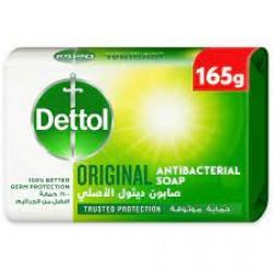 Dettol Soap Original 165 gm