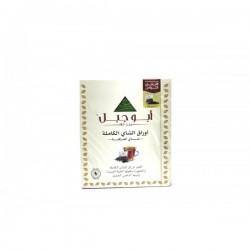 ABU JABAL 20*2.5g
