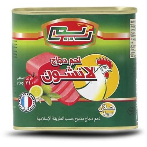 ريم لانشون دجاج ,340 غرام