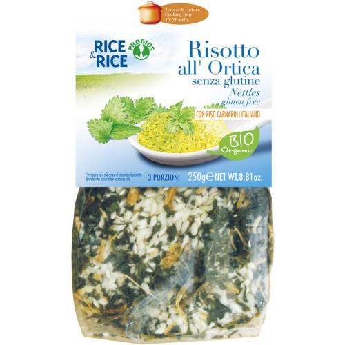 بروبايوس رايس اند رايس 250غ الارزية الجاهزة للطهي - RISOR0250