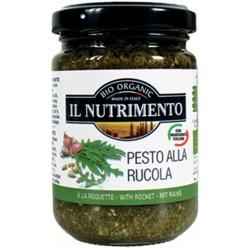 بروبايوس نوتريمنتو 130غ صلصة البيستو النباتية - CDPPERU0130
