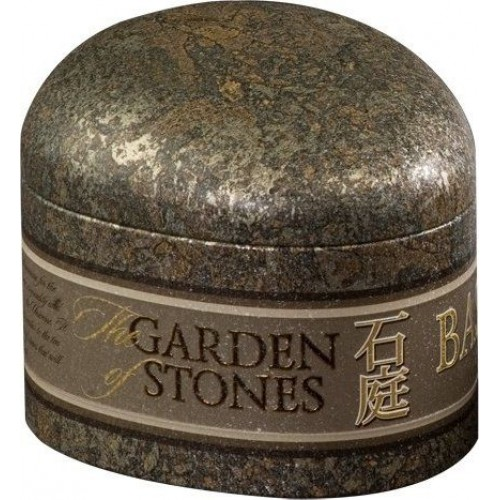 باسيلور الشاي الصيني، احجار الحديقة - 100 غم ، 70193