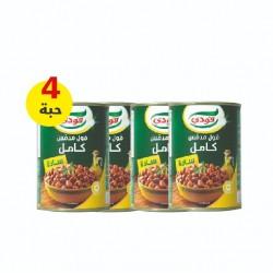 Goody Fava Beans Whole Plain - 450G