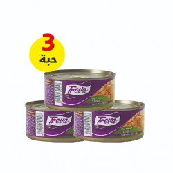 Treva Tuna in Vegetable Oil 170 G