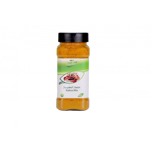 kabsah mix spices 225 gm
