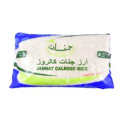 Egyption Rice Janat 5 kg